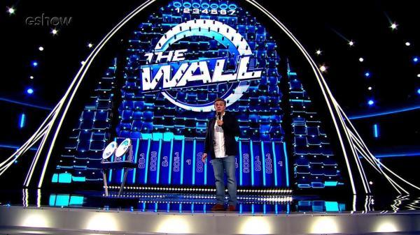 como se inscrever no the wall